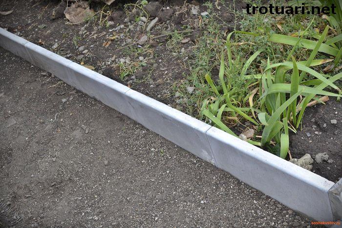 Причины заказать укладку садового бордюра по невысокой цене в СтройДомИнвест